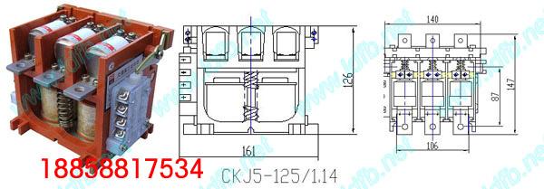冷氏电气 接触器 ckj5-80真空交流接触器