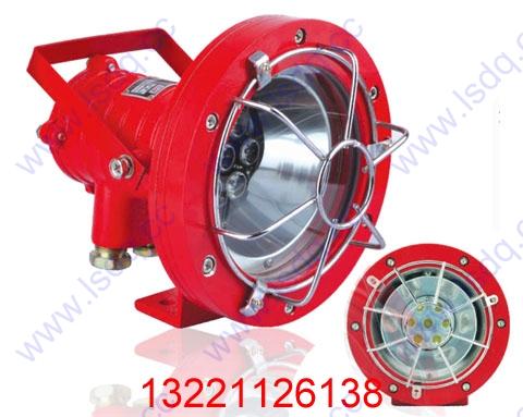 DGS20/127L(A)矿用隔爆型LED投光灯