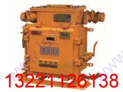 KXB-110/660矿用隔爆型电控箱