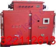 QBGR-200/10高压真空起动器