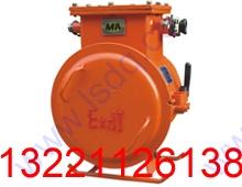 QJZ-30矿用隔爆兼本质安全型真空磁力起动器