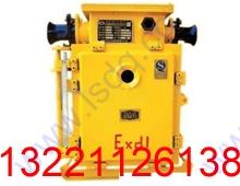 QJZ-60N可逆真空电磁启动器