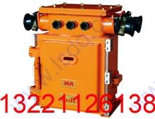 QJZ-80矿用隔爆兼本质安全型真空电磁起动器