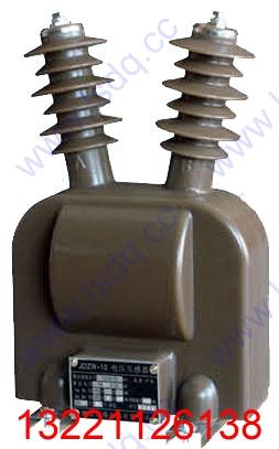 jdzw-10r户外电压互感器